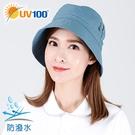 UV100 防曬 抗UV-防潑透氣收納帽-中性