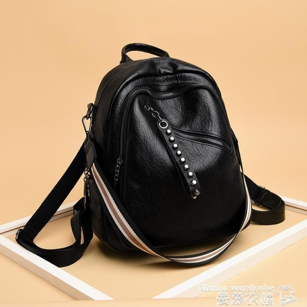 皮革後背包 後背包女2021新款潮韓版百搭時尚軟皮質女士背包大容量旅行書包女 新品