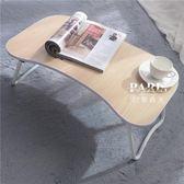 筆電桌 床上書桌筆記本電腦做桌可折疊 巴黎春天