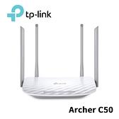 TP-Link Archer C50 AC1200 VER4.0 無線雙頻路由器 [富廉網]