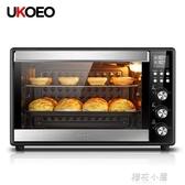 52L大容量電烤箱烤箱家用烘焙智慧電烤箱多功能全自動UKOEO E5200QM『櫻花小屋』