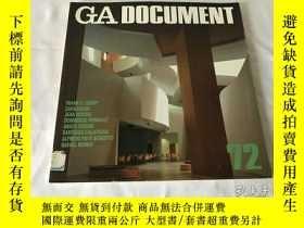 二手書博民逛書店GA罕見Document 72(英、日、雙語)Y8204 世界建築 世界建築