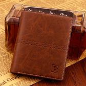 新款復古男士短款錢包韓版時尚多卡位豎款錢夾青年橫款商務休閒潮·Ifashion