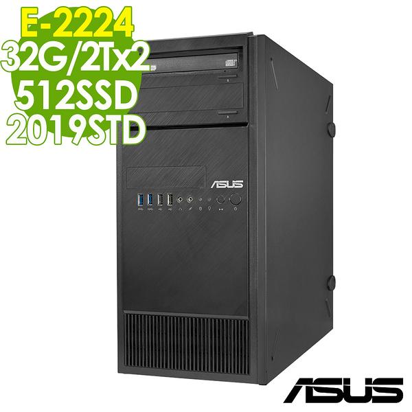 【現貨】ASUS TS100-E10 企業伺服器 E-2224/32GB/512SSD+2TBX2/300W/2019STD
