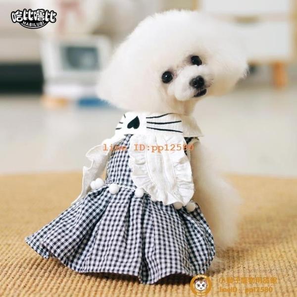 狗狗衣服泰迪比熊寵物衣服夏天透氣背帶薄款小裙子寵物衣服小型犬小狗狗【小獅子】