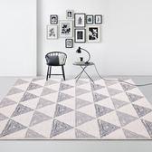 北歐簡約現代ins風格/幾何客廳臥室地毯/摩洛哥風 美式復古地毯WY【雙12 聖誕交換禮物】