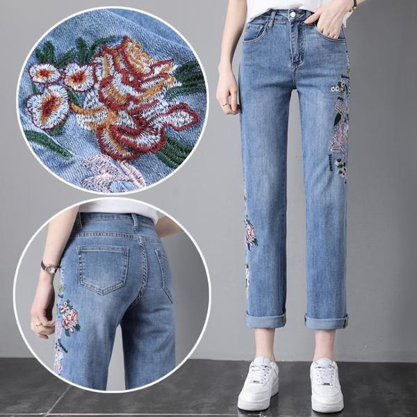 寬管褲 2021夏季新薄款民族風刺繡闊腿高腰牛仔褲女寬鬆顯瘦直筒彈力長褲