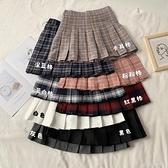 裙子2021年新款春款高腰jk格子半身裙女百褶裙夏季黑色短裙a字裙 蘿莉新品
