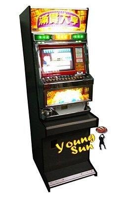 滿貫大亨 麻將檯 滿貫大亨2 明星三缺一 麻將遊戲 大型電玩 寄檯規劃 活動租賃 陽昇國際