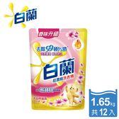白蘭 含熊寶貝馨香精華大自然馨香洗衣精補充包1.65kg x12入團購組
