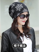 聖誕禮物帽子女季雙層毛線包頭帽脖套針織韓版潮保暖頭巾帽圍