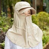 遮臉遮陽帽女夏天戶外防風防曬太陽帽子電動車騎車護頸帽防紫外線   LannaS