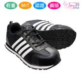 安全鞋.PROMARKS台灣製MIT輕量認證安全鋼頭鞋.黑白色【鞋鞋俱樂部】【121-JIO0033】