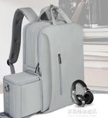 攝影背包-CADeN單反相機包女便攜佳能索尼微單攝影包電腦包旅行雙肩 背包男 多麗絲 YYS