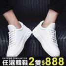 休閒鞋小白鞋休閒鞋學院風百搭運動鞋英倫風...