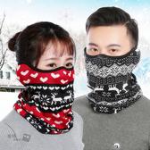 普特車旅精品【BN0065】秋冬季圍脖護耳口罩三合一 機車自行車加厚保暖騎