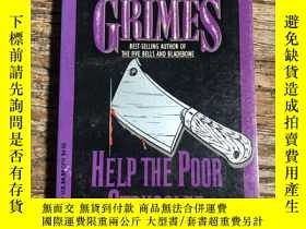 二手書博民逛書店【英文原版小說】Help罕見the poor struggler