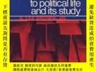 二手書博民逛書店Rules罕見And Conflict: An Introduction To Political Life An