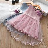 聖誕禮物女童洋裝童裝女童夏新款背心拼接網紗送胸花淑女公主禮服女寶寶洋裝 嬡孕哺