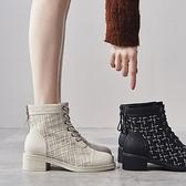 小香風靴子女秋季女鞋粗跟短靴女中跟馬丁靴女英倫風-Milano米蘭