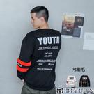 【OBIYUAN】MIT 重磅長袖衣服 內刷毛 印花 剪接 圓領長T 共2色【HJ0049】