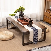 日式榻榻米小桌子可摺疊飄窗小茶幾竹炕桌家用矮桌坐地實木飄窗桌 生活樂事館