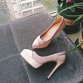 高跟鞋 淺口單鞋裸粉色防水臺細高跟尖頭單鞋磨砂羊皮氣質 巴黎春天