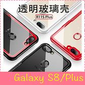 【萌萌噠】三星 Galaxy S8 / S8 Plus 簡約黑白情侶款  全包透明壓克力背板 防摔保護殼 手機殼 手機套