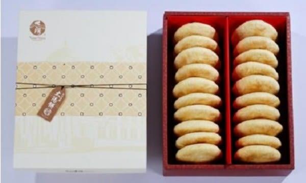 九個太陽-手工招牌黃金18入太陽餅禮盒/蛋素(含運費)