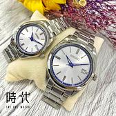 【台南 時代鐘錶 SEIKO】精工 CS 限量140周年 SUR463P1 SUR457P1 日期 藍寶石鏡面 鋼錶帶對錶 銀