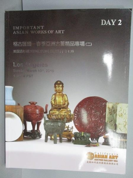 【書寶二手書T7/收藏_PNL】Asian Art_Important Asian Works of Art Day2_