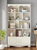 書架落地簡易經濟型客廳兒童書櫃簡約現代實木學生書櫥收納置物架YYJ【快速出貨】