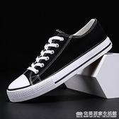 夏季新款男士帆布鞋休閒鞋韓版潮流布鞋情侶板鞋低幫小白鞋子 完美居家