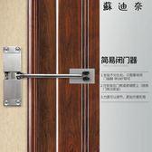 家用小型簡易閉門器隱形緩沖關門