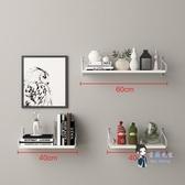 牆上置物架 免打孔實木一字隔板書架牆上置物架壁掛客廳臥室掛牆花架牆面牆壁T 3色