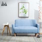 雙人沙發 北歐簡易小型雙人兩人布藝沙發單身公寓租房店鋪臥室房間小沙發椅 12色T 交換禮物