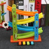 兒童木制滑道車男孩子女寶寶滑行軌道車小汽車極速慣性滑翔車玩具【熱賣】 交換禮物