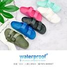 【富發牌】輕量造型防水拖鞋-黑/白/藏青/粉/軍綠/湖水綠 1SH01