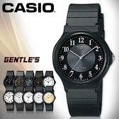 CASIO手錶專賣店 卡西歐 MQ-24-1B3  男錶 中性錶 壓克力鏡面 學生必備指針數字 膠質錶帶