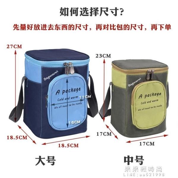 保冷袋 韓式加厚飯盒袋大號鋁箔保溫袋圓形保溫桶袋子防水手提學生便當包【果果新品】