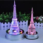 巴黎水晶埃菲爾鐵塔模型情人節送同學男女友創意生日禮物發光擺件 my973 【雅居屋】