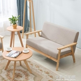 小戶型木沙發簡約現代租房客廳椅布藝網紅款單人雙人北歐日式簡易AQ 有緣生活館