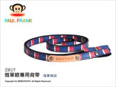 Paul Frank 大嘴猴 SN17 相機背帶 藍色條紋 湧蓮公司貨 適微單眼 類單眼★可刷卡★薪創