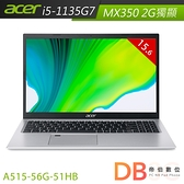 acer Aspire 5 A515-56G-51HB i5-1135G7 15.6吋 2G獨顯 FHD筆電(6期0利率)-送星巴克飲料券2張