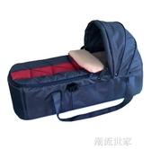 嬰兒提籃新生嬰幼兒車載便攜式搖籃床睡籃手提籃寶寶出院外出籃子MBS『潮流世家』
