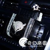 車載置物架-汽車狐貍車內出風口置物袋車載收納箱掛袋放手機支架儲物盒多功能-奇幻樂園
