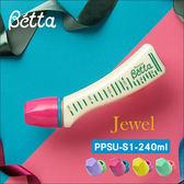 ✿蟲寶寶✿【Dr Betta 】 !春日緞帶系列防脹氣奶瓶PPSU  Jewel S1 240ml 綠色