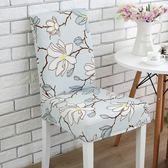 家用彈力座椅套罩連體餐廳酒店辦公通用簡約歐式餐桌皮凳子套布藝 限時八折鉅惠 明天結束!