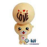 逸奇 e-kit 全新 氣球快樂熊隨身風扇/安全扇葉/攜帶方便/電池供電/迷你風扇/涼風扇(MF-0622-O)