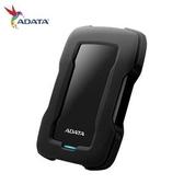 【綠蔭-免運】ADATA威剛 HD330 2TB(黑) 2.5吋行動硬碟